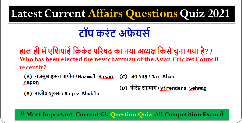 Best Today Current Affairs Questions Answer Quiz 2021