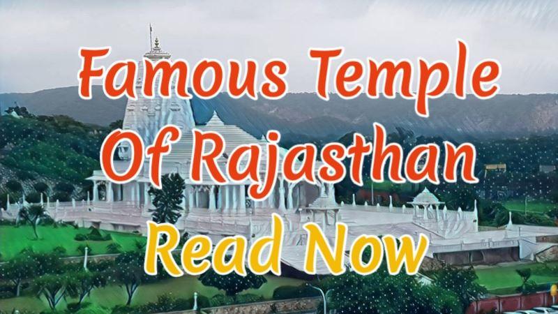 Best Rajasthan Ke Mandir Jankari Hindi Mein 2021